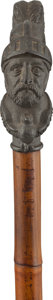 Political:3D & Other Display (pre-1896), James G. Blaine: Rare Plumed Knight Cane....