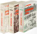 Books:World History, Alexandr Solzhenitsyn. Arkhipelag GULag [The Gulag Archipelago]. Paris: YMCA-Press, 1973-1975. First...