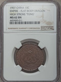 China:Kirin, China: Kirin. Kuang-hsü 10 Cash CD 1907 MS62 Brown NGC,...