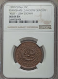 China:Kiangnan, China: Kiangnan. Kuang-hsü 10 Cash CD 1907 MS64 Brown NGC,...