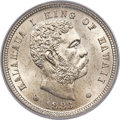 Coins of Hawaii , 1883 10C Hawaii Ten Cents MS66 PCGS Secure....