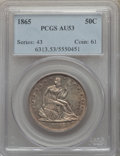 Seated Half Dollars: , 1865 50C AU53 PCGS. PCGS Population: (9/73). NGC Census: (1/49). Mintage 511,400. . From The Merrill Collection. ...