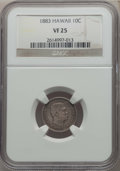 Coins of Hawaii , 1883 10C Hawaii Ten Cents VF25 NGC. NGC Census: (30/441). PCGSPopulation: (46/723). Mintage 249,921. ...
