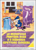 "Movie Posters:Animation, Pink Panther Cartoon Festival (United Artists, 1979). Italian 2 - Fogli (39.25"" X 55""). Animation.. ..."