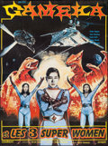 """Movie Posters:Science Fiction, Gamera Super Monster (Sami Films, 1980). French Grande (45.75"""" X 61.5""""). Science Fiction.. ..."""