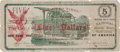"Political:Small Paper (pre-1896), Greenback Labor Party: Very Scarce 1880 Satirical ""Currency"". ..."
