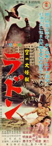 "Movie Posters:Science Fiction, Rodan! The Flying Monster (Toho, 1957). Japanese Speed (10"" X28.25"") DS.. ..."
