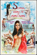 "Movie Posters:Adult, Sexual Kung Fu in Hong Kong (Hollywood International Film Corp., 1974). One Sheet (27.75"" X 42""). Adult.. ..."