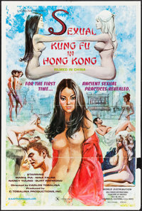 """Sexual Kung Fu in Hong Kong (Hollywood International Film Corp., 1974). One Sheet (27.75"""" X 42""""). Adult"""