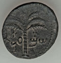 Ancients:Judaea, Ancients: JUDAEA. Bar Kochba (AD 132-135). AE 'middle bronze' (11.41 gm). XF, possibly repatinated....