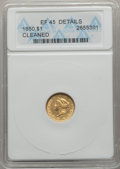 Gold Dollars: , 1850 G$1 -- Cleaned -- ANACS. XF45 Details. NGC Census: (8/544). PCGS Population: (23/416). CDN: $220 Whsle. Bid for proble...