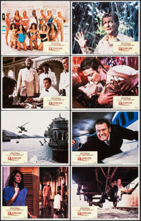"""Octopussy (MGM/UA, 1983). Lobby Card Set of 8 (11"""" X 14""""). James Bond. ... (Total: 8 Items)"""