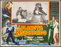 """Movie Posters:Science Fiction, Forbidden Planet (MGM, 1956). Mexican Lobby Card (12.5"""" X 16.25"""").Science Fiction.. ..."""