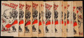 Non-Sport Cards:Lots, 1950's Davy Crockett Iron-On T-Shirt Transfers Collection (97). ...