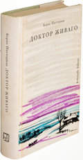 Books:Literature 1900-up, [Boris Pasternak. Doctor Zhivago]. Milan: [1958]. First Russian-language edition....