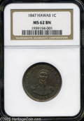Coins of Hawaii: , 1847 1C Hawaii Cent MS62 Brown NGC. Crosslet 4, 7x8 berries. M.2CC-2. Sea-green and chestnut colors envelop this shimmerin...