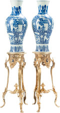 Ceramics & Porcelain, A Pair of Chinese Blue and White Porcelain Baluster Vases on Louis XV-Style Gilt Bronze Pedestals. 26 inches high x 11 inche... (Total: 4 Items)