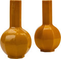 Other, A Pair of Chinese Yellow Peking Glass Vases. 14 h x 7 w x 7 d inches (35.6 x 17.8 x 17.8 cm). ... (Total: 2 Items)