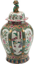 Asian:Chinese, A Large Chinese Famille Rose Porcelain Covered Urn. 30 h x 17 w x17 d inches (76.2 x 43.2 x 43.2 cm). ...
