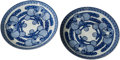 Ceramics & Porcelain, A Pair of Japanese Blue and White Kutani Porcelain Chargers. 1 inches high x 22 inches diameter (2.5 x 55.9 cm). ... (Total: 2 Items)