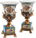 Ceramics & Porcelain, Continental:Other , A Pair of Sevres-Style Paint-Decorated Porcelain Campana Urns.Marks: (pseudo-Sevres marks). 18 h x 9 w x 8 d inches (45.7 x...(Total: 2 Items)