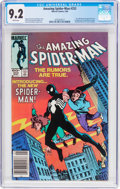 Modern Age (1980-Present):Superhero, The Amazing Spider-Man #252 (Marvel, 1984) CGC NM- 9.2 Whitepages....
