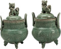Asian:Chinese, A Pair of Chinese Celadon Glazed Porcelain Covered Censers. 16 h x10 w x 9 d inches (40.6 x 25.4 x 22.9 cm). ... (Total: 2 Items)
