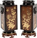 Asian:Chinese, A Pair of Chinese Bronze and Mixed Metal Vases with Stands. 9 h x 4w x 3-1/2 d inches (22.9 x 10.2 x 8.9 cm) (without stand... (Total:2 Items)