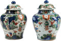 Asian:Chinese, A Pair of Chinese Enameled Porcelain Covered Jars. 17-1/2 incheshigh x 11 inches diameter (44.5 x 27.9 cm). ... (Total: 2 Items)
