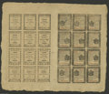 Colonial Notes:Pennsylvania, Pennsylvania April 25, 1776 Uncut Double Sheet of Twenty-Four GemNew. There are six notes of each of the four pence denomin...