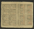 Colonial Notes:Rhode Island, Rhode Island July 2, 1780 Double Sheet of Sixteen Superb Gem New. An essentially flawless sheet with its full margins, brigh...
