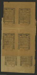 Colonial Notes:Rhode Island, Rhode Island May 1786 Damaged Double Sheet. An extremely brittledouble sheet of eight. Five of the individual notes have va... (2sheets)