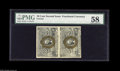 Fractional Currency:Second Issue, Fr. 1244 10¢ Second Issue Pair PMG Choice About Uncirculated 58. Just a little handling can be seen on this handsome vertica...