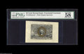 Fractional Currency:Second Issue, Fr. 1283SP 25¢ Second Issue Wide Margin Pair PMG Choice About Uncirculated 58. A matching pair for size and color as well as... (2 items)