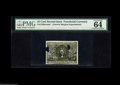 Fractional Currency:Second Issue, 25¢ Second Issue Experimental PMG Choice Uncirculated 64. There are a number of PMG comments, all of which seem quite accura...
