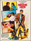 "Movie Posters:Action, The Wrecking Crew (Kashif Films, 1969). Pakistani One Sheet (30"" X 40""). Action.. ..."