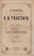 Books:Literature Pre-1900, Leo Tolstoy. Anna Karenina. Moscow: T. Ris, 1878. Presumed second edition, collected works issue, of which this is p... (Total: 3 Items)