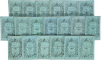 Charles Dickens. The Personal History of David Copperfield. With Illustrations by H