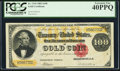 Large Size:Gold Certificates, Fr. 1210 $100 1882 Gold Certificate PCGS Extremely Fine 40PPQ.. ...