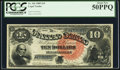 Large Size:Legal Tender Notes, Fr. 106 $10 1880 Legal Tender PCGS About New 50PPQ.. ...