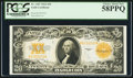 Large Size:Gold Certificates, Fr. 1187 $20 1922 Gold Certificate PCGS Choice About New 58PPQ.....