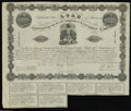 Confederate Notes:Group Lots, Ball 50 Cr. 82 $1000 1861 Bond Very Fine. The George WashingtonEquestrian statue on the Richmond capitol grounds is found o...