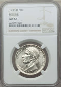 Commemorative Silver, 1936-D 50C Boone MS65 NGC. NGC Census: (394/222). PCGS Population: (575/338). CDN: $170 Whsle. Bid for problem-free NGC/PCG...