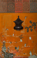 Other, A Fine Chinese Inscribed and Embellished Lacquer Panel Inset with Jade and Hardstone Mounts, Qing Dynasty, Qianlong Period, ...