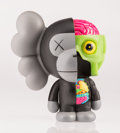 Fine Art - Sculpture, American:Contemporary (1950 to present), KAWS X BAPE. Dissected Milo (Black), 2011. Painted castvinyl. 7-1/2 x 6-1/2 x 5 inches (19.1 x 16.5 x 12.7 cm). Edition...
