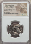 Ancients:Greek, Ancients: PHOENICIA. Tyre. Ca. 126/5 BC-AD 65. AR shekel (13.88gm). NGC Fine 4/5 - 4/5....