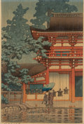 Asian:Japanese, A Kawase Hasui (1883-1957) Japanese Woodblock Print: KasugaShrine. 14-1/2 inches high x 9-7/8 inches wide (36.8 x 2...