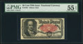 Fractional Currency:Fifth Issue, Fr. 1381 50¢ Fifth Issue PMG About Uncirculated 55 EPQ.. ...