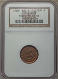Civil War Tokens, (1861-65) Little Mack, F-140/394 A, MS62 Red and Brown NGC. Thislot will also include a: (1861-65) No Compromise With Tra...(Total: 2 coins)