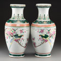 Asian:Chinese, A Pair of Chinese Enameled Porcelain Parrots withPomegranates Baluster Vases, Republic Period, circa1912-1949... (Total: 2 Items)